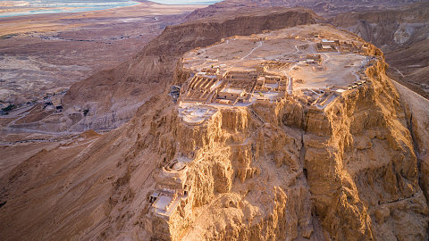 Leisure Day (Masada/Dead Sea Option)